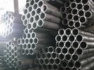中国 ASTM A179/A213/A519 風邪-電流を通される構造のための引かれた炭素鋼の継ぎ目が無い管 代理店