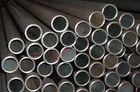 中国 SKF ASTM DIN つや出し軸受け継ぎ目が無い鋼鉄管 DIN 17230 100CrMn6 GCr15SiMn 代理店