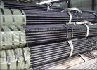 中国 円形 ASTM A200 ASTM A209 ERW の風邪-建築構造のための引かれた継ぎ目が無い管 代理店