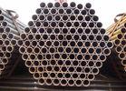 中国 薄い壁の風邪-造ることのための引かれた継ぎ目が無い管、熱交換器の管 GB8162/GB8163 代理店