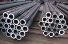 中国 ERW は熱交換器、証明された BV が付いているオイル シリンダー管のための鋼鉄管に電流を通しました 代理店