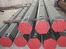 中国 ASTM A200 ASTM A213 の炭素鋼の風邪-引かれた継ぎ目が無い管/熱交換器の配管 代理店