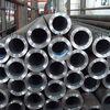 中国 つや出しの厚い壁の鋼鉄管、ID 45mm - 500mm ASTM の継ぎ目が無い鋼鉄管 代理店