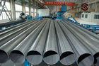 中国 API St52 DIN1629 St52 DIN2448 の構造のためのつや出しの鋼鉄ガス ポンプの管 代理店