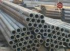 中国 E355 EN10297 A53 Q235 STPG42 のつや出しの鋼鉄管の厚さ 3.91mm - 59.54mm 代理店