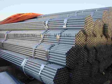中国 ASTM A179 ASTM A199 の風邪-引かれた継ぎ目が無い熱交換器の管は薄く囲みます販売